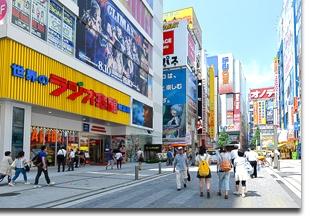 Akihabara_pic