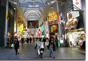 Downtown-Hiroshima_pic