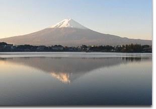 Fuji-five-lakes