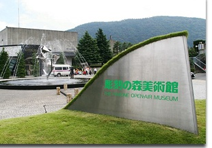 Hakone-Open-Air-Museum_pic