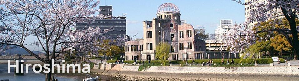 Hiroshima-banner