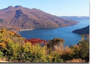 Lake-Ashinoko
