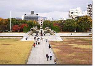 Peace-Memorial-Park_pic