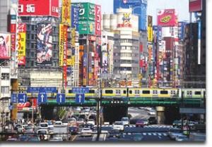 Shinjuku_pic