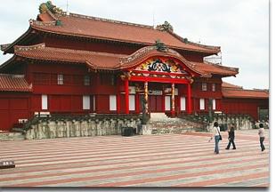 Shuri-Castle_pic