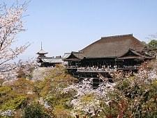 Unesco_kyoto