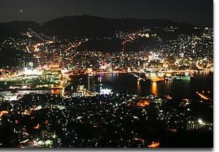Mount-Inasa_pic