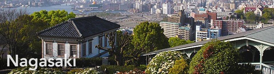 Nagasaki-top-banner