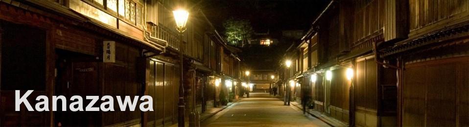 Kanazawa Info Banner