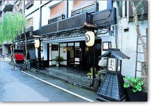 Tokyo Sadachiyo Ryokan
