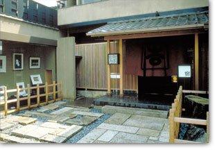 Gion Yoshiima Ryokan