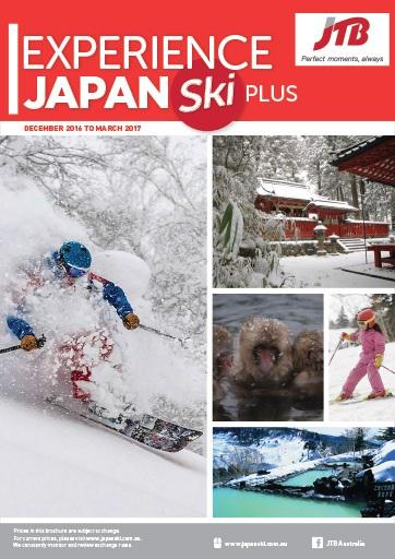 jtb-ski-brochure