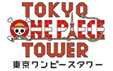 one-piece-logo-2