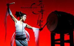 Mangekyo Drum Tao