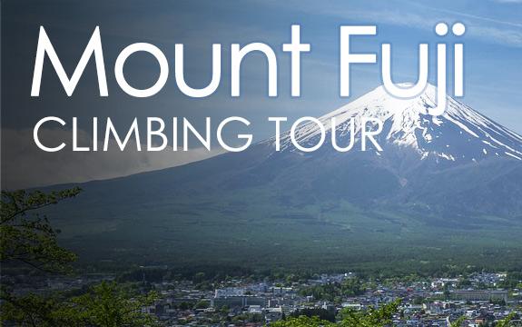2 Day Climbing Tour!