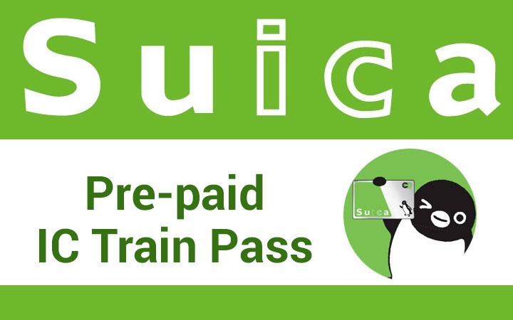 Suica Travel Card