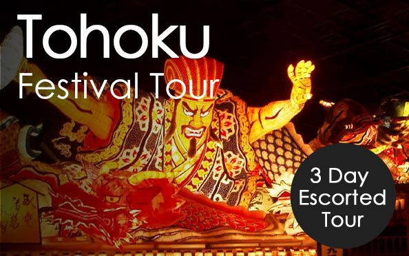3 Day Tohoku (North Japan) Festival Tour