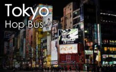 Tokyo Hop Bus